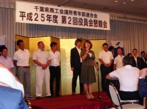 41 4区④ 柏YEG 小林理事(対外交流委員長)