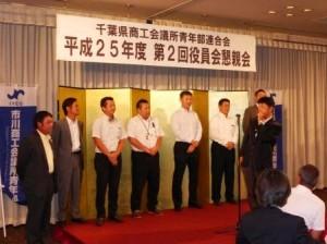 30 2区PR② 東金 西川会長