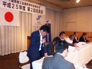 13 【報告】 サッカー大会 辰野副会長