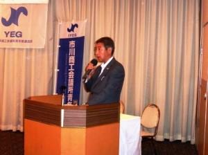 18【報告】中野関ブロ大会会長