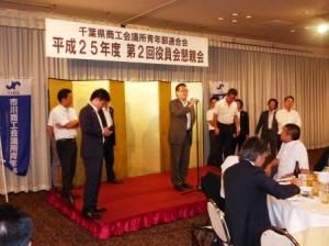 26 1区PR②  浜田県青連監事(木更津)