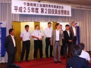 31 2区PR ③東金 横溝直前会長