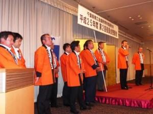 36 3区 関ブロ八千代大会PR