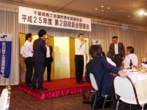 27 1区PR③ 大田サッカー大会実行委員長(千葉)