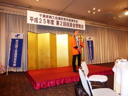 44 中締め 中村副会長