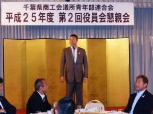 23 懇親会 挨拶 森田会長