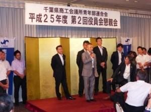 43 4区 ⑥ 市川YEG 正副会長