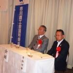 5 御来賓 片岡会頭(左)、小安専務理事(右)