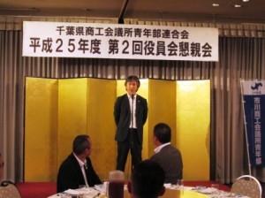 22 市川yYEG三澤会長挨拶