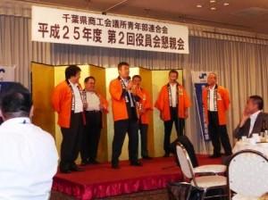 35 3区PR③ 大木理事(船橋)
