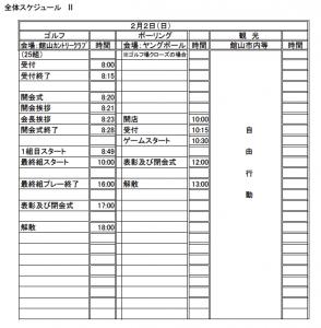 スクリーンショット 2013-12-01 10.05.17