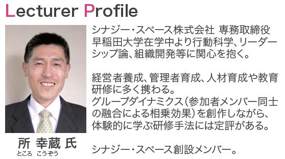 koushi20140627