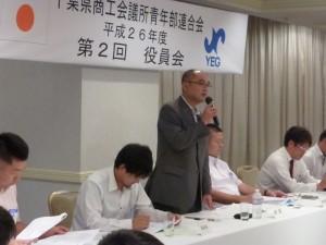 ㉛日本YEG&関青連 報告事項
