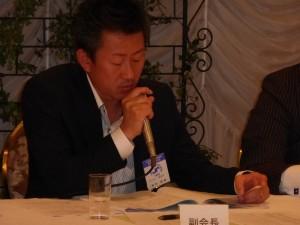 堀松 会員交流委員会委員長(3区)