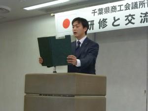 4 綱領朗読 指針唱和 國吉企画委員