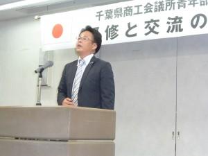 3 開会 YEG宣言 菅企画副委員長