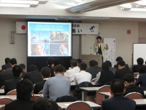 研修と交流の集い講演会2
