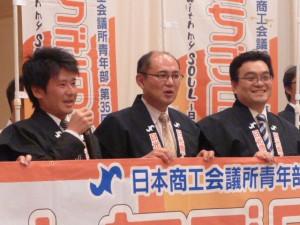 03-07konsinkai-kyarabanouen