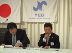 一括審議案件を説明する 宮崎副会長