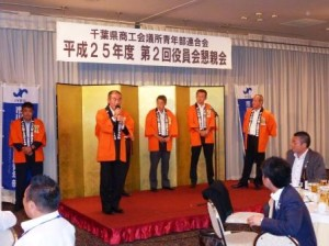 33 3区PR① 中村県青連副会長(習志野)