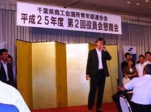 42 4区PR⑤ 市川YEG 三澤会長