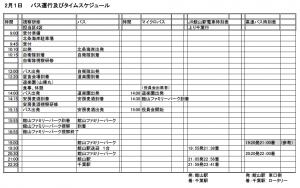 スクリーンショット 2013-12-01 10.05.46