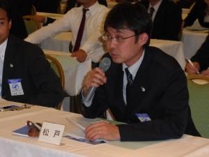 ㉙討議 袴田代理