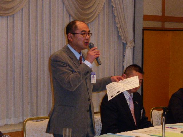 27 報告 日本YEG1
